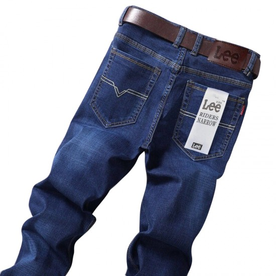 Men's thin stretch jeans